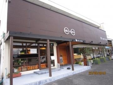 カフェ アレーズ