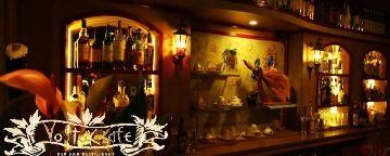 Vostok Cafe