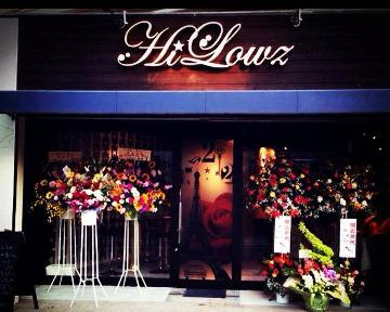 HiLowz