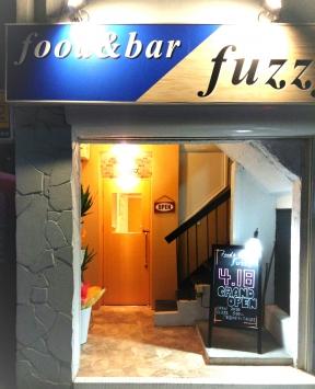 food & bar fuzzy