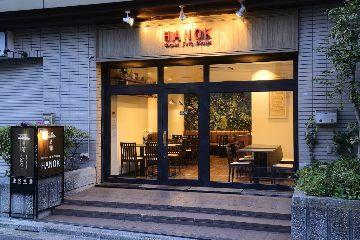 チーズタッカルビ×韓国料理 HANOK