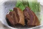 海牛菜山 image