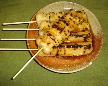 玉吉餅店 image
