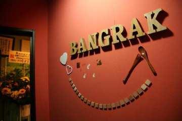 バンラック【Bang Rak】 image