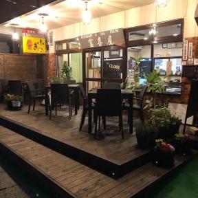 Cafe&RESTAURANT   FUKIYA