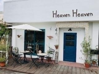 Heaven Heaven