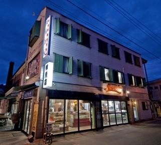 魚屋食堂夜明茶屋