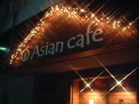 大陸食堂Asian cafe