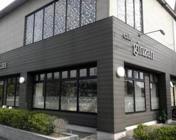 CAFE Ginzan