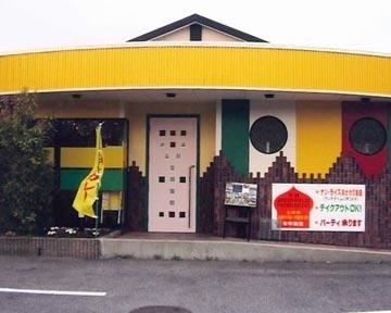 ヒマラヤ半田店