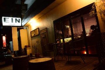 Cafe&Bar EIN(アイン)