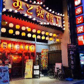 香港大衆屋台 ぼぶん家