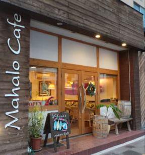 Mahalo Cafe