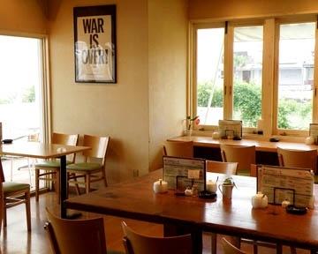 Cafe Place Mu