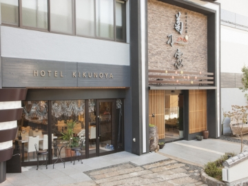 ホテル菊乃家 フォーシーズン