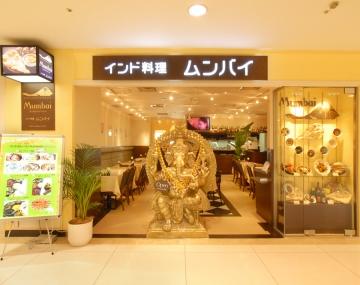 ムンバイ 錦糸町店