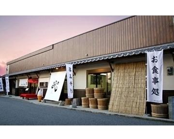 豆冨茶屋 林(林とうふ店) image
