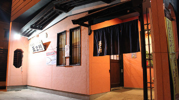 居酒屋 五ヱ門 若柳店