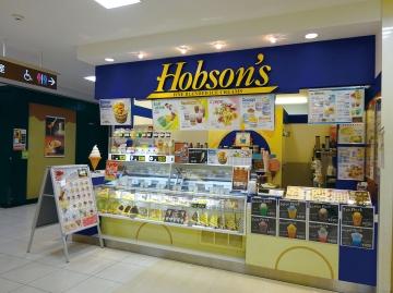 ホブソンズ イトーヨーカドー武蔵境店