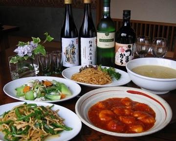 中国家庭料理 花りん