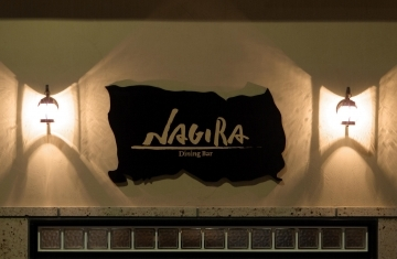 Dining Bar NAGIRA