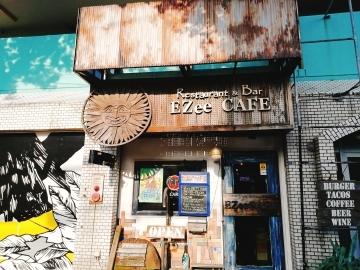 EZee CAFE