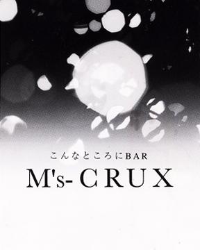 M's-CRUX