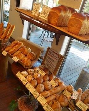 Boulangerie Surje