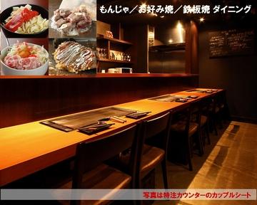 築地 鉄板焼Dining 禅