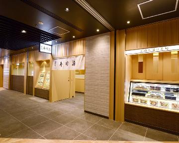 築地寿司清 東京駅グランルーフ店 image