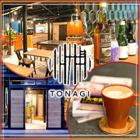 TONAGI Hostel&cafe