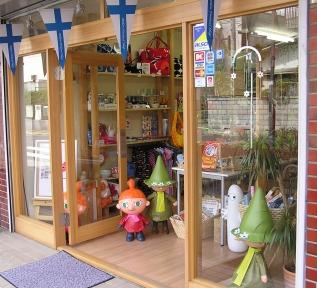Mikon Finland Shop&Cafe