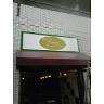 Cafe  &  Bar  Terroire