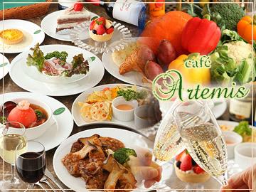 カフェ アルテミス