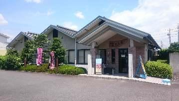 焼肉のかねまる 島田店