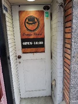 大人隠れ家×フルーツカクテル ORANGE BEARD