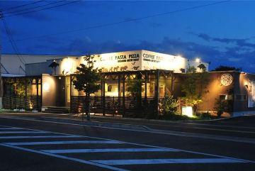 BRAND NEW DAY 甲府イースト店