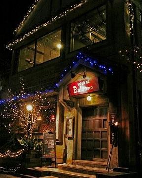 旬菜・旬鮮・酒家 Balsamo