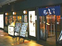 嘉文 金山店