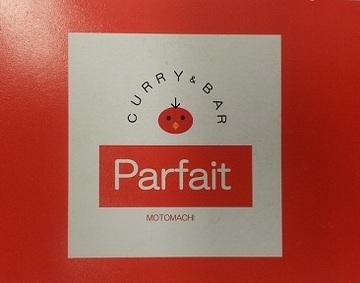 Parfait (元町本店)