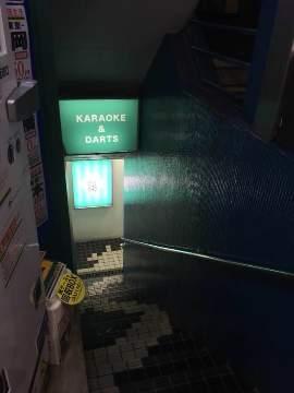 カラオケ 貸切BAR 845 (ハシゴ)