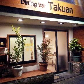 Dining bar Takuan