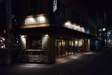 【A】PIZZA 大阪なんば店