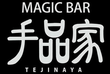 MAGIC BAR 手品家 高松店