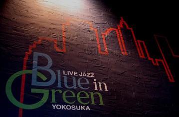 Blue in Green Yokosuka