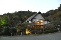 ガーデン 石倉