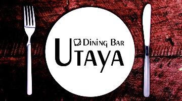 Dining Bar Utaya
