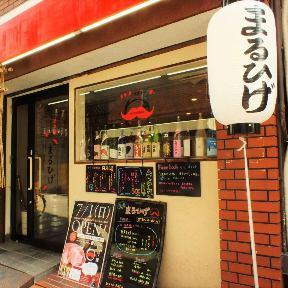 日本酒 ときどき 豚 まるひげ