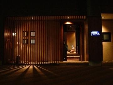 Tsuji家