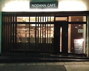NODANA CAFE